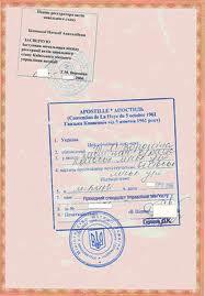 свидетельство о рождении таджикистан образец