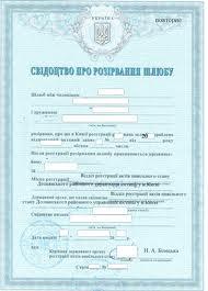 свидетельство о рождении казахстан образец - фото 11