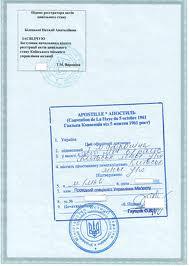 Ответы@Mail.Ru: Не дают свидетельство о расторжении брака!